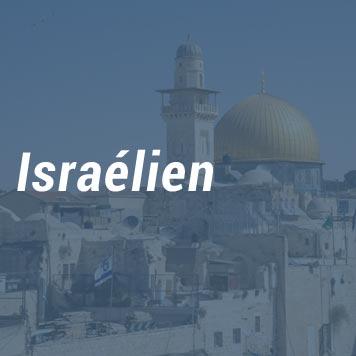 Israélien