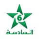 Assadissa TV