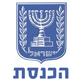 Knesset TV