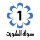 Koweit TV