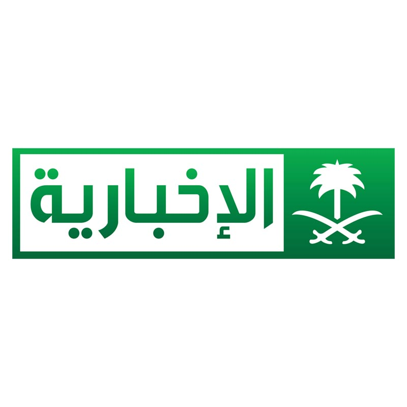 Al Ekhbariya TV