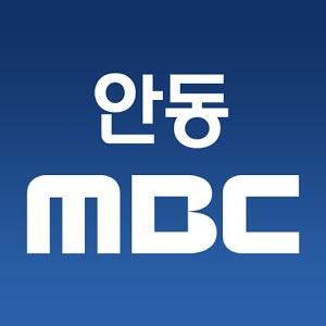 Andong MBC