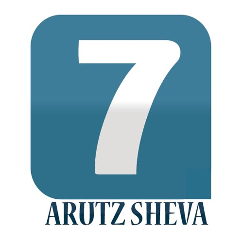 Arutz Sheva TV
