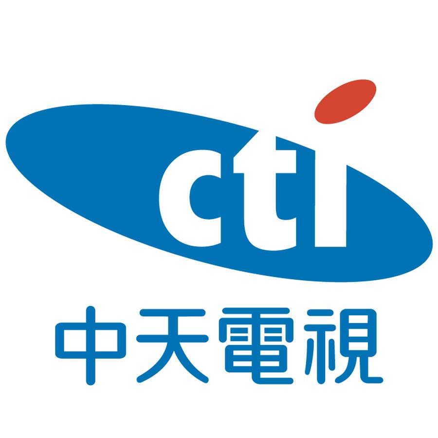 CTITV