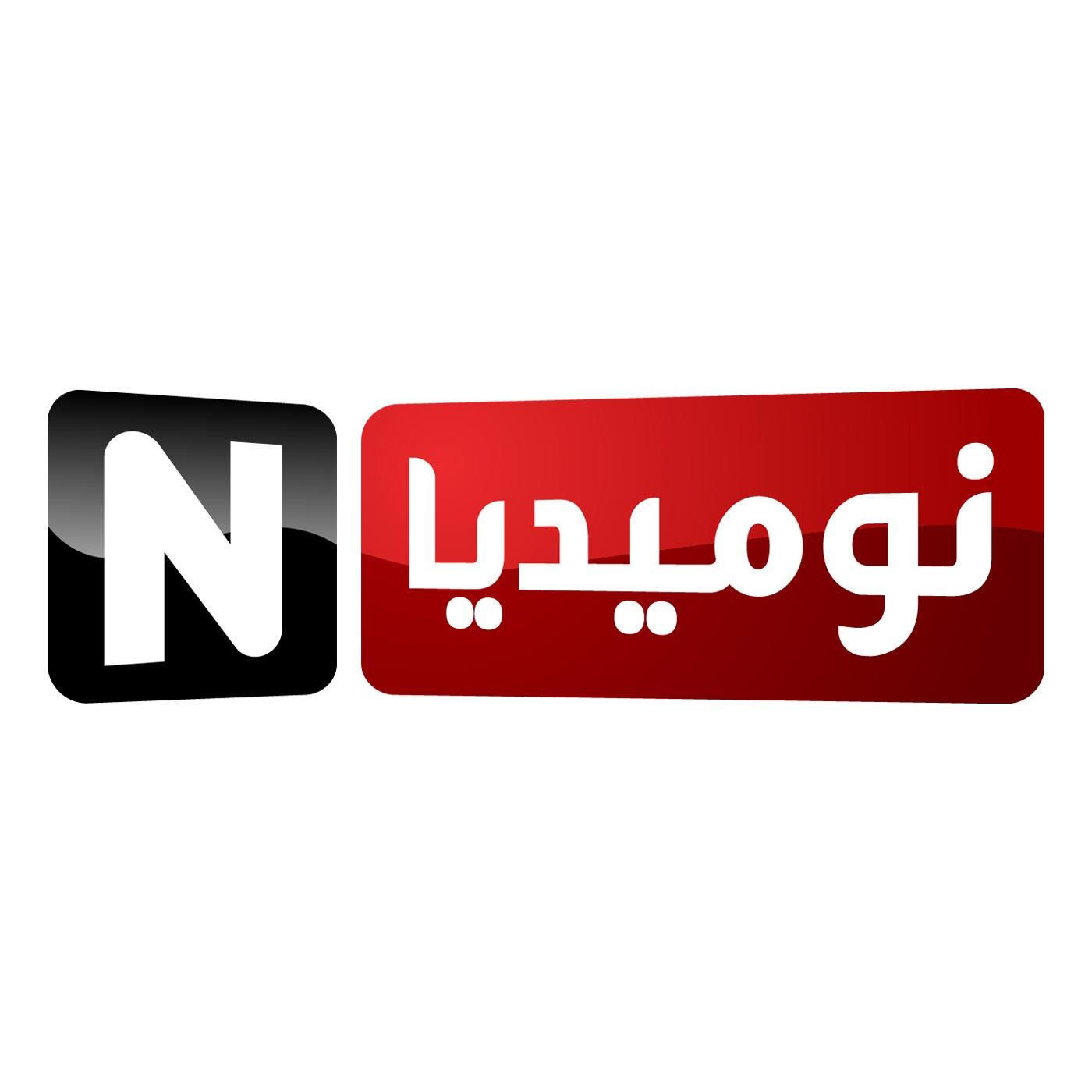 Numidia TV