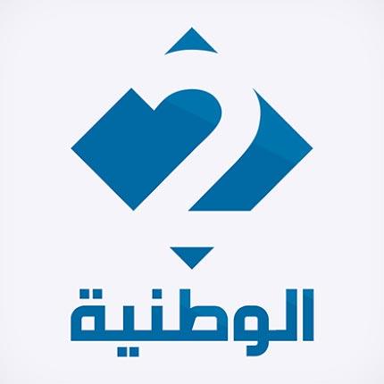 Wataniya 2
