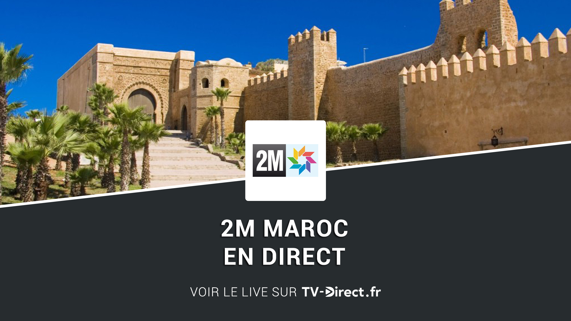 2m maroc direct regarder 2m maroc en direct live sur internet. Black Bedroom Furniture Sets. Home Design Ideas