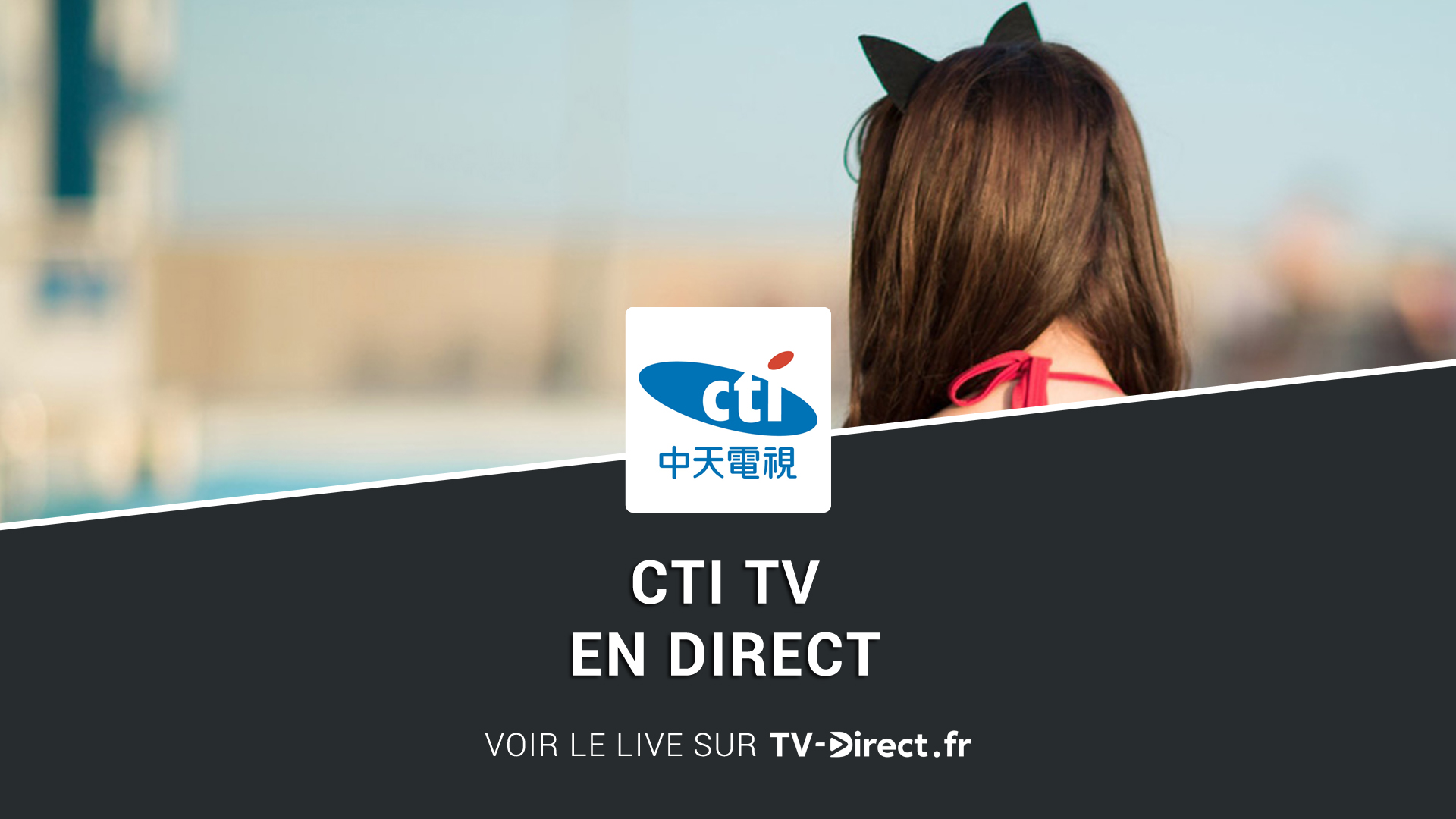 ctitv direct regarder ctitv en direct live sur internet. Black Bedroom Furniture Sets. Home Design Ideas