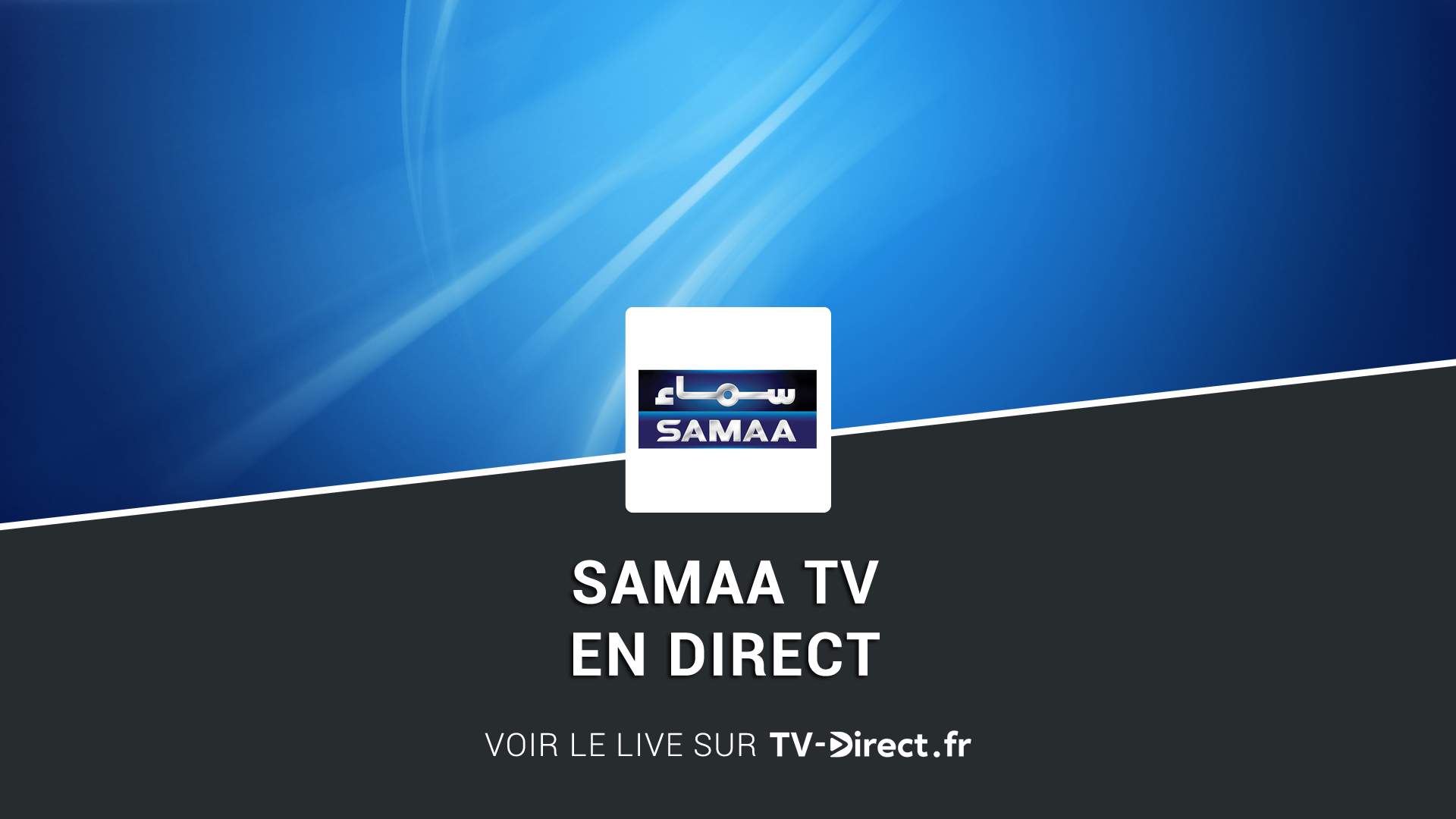 News: SAMAA TV – Design